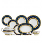 LP-3206-SET-CO